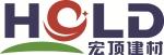 淮安市淮阴区宏顶建材厂