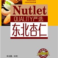 供应铝箔包装袋|食品包装袋