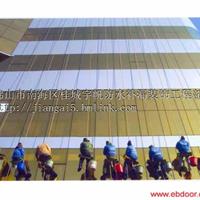 广东深望达建材科技有限公司