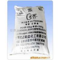 【供应】河北硫酸铝 硫酸铝价格 和厂家 找邢台永顺