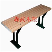 户外椅,休闲椅,防腐椅,木塑椅