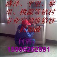 15906252991=ʢ��յ�ά��ƽ��յ��ӷ��ƻ�