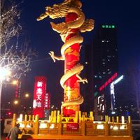 北京玻璃钢烤漆雕塑厂家 商场DP点雕塑造型