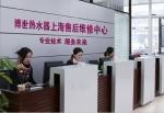 上海远安空调维修公司