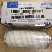 PALL颇尔滤芯HC572FEC9H