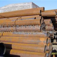 供应大口径高压锅炉管厚壁高压锅炉管非标