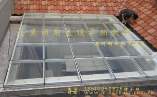 供应大连玻璃门铝合金门窗厂家办公高隔断