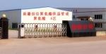 新疆聚氨酯保温管制造公司
