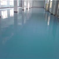 供应丹阳环氧树脂砂浆地坪  环氧水性地坪