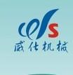 深圳市威仕博机械设备有限公司