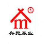 兴民基业新型建筑模板支撑脚手架公司