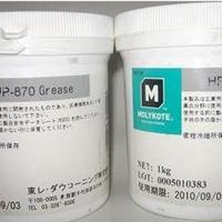 ��Ӧȫ��PFPE)HP-870