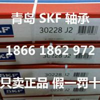 skf轴承6308-2RS1现货