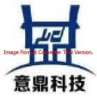天津意鼎科技有限公司