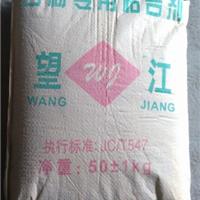 石材专用粘合剂
