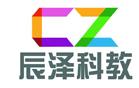 武汉辰泽科教设备有限公司