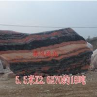 邢台晚霞红园林石 ,首选薪磊石材厂