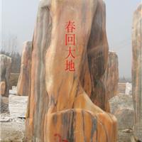 廊坊晚霞红园林石 ,首选薪磊石材厂