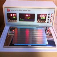 厂家直销最低成膜温度试验仪