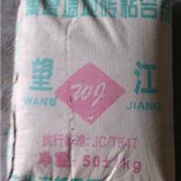 望江陶瓷粘合剂