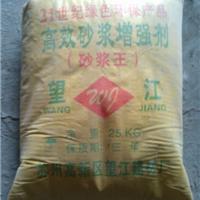 高效砂浆增强剂