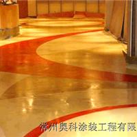 供应合肥混凝土密封固化剂  彩色固化地坪