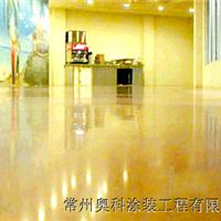 供应合肥彩色耐磨固化地坪 高强固化地坪