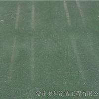 供应巢湖混凝土密封固化剂  彩色固化地坪