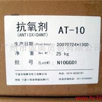 招商回收抗氧剂回收防老剂回收橡胶助剂回收塑料助剂,兴旺公司