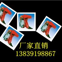 供应YFX-550-80防风铁楔制动器厂家