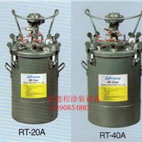 宝丽压力罐2L 涂料压力桶 气动油漆压力桶