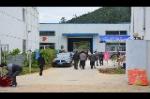 南平市新标建材科技有限公司
