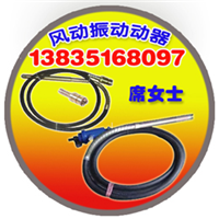 销售高频率振动机混凝土振动器建筑隧道涵洞