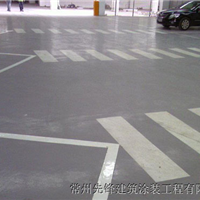 供应嘉兴混凝土密封固化剂地坪 环氧树地坪