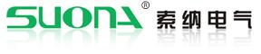 上海索纳电气有限公司