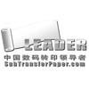 广东巨鼎环保科技有限公司(热升华转印事业部)