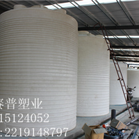 供应30吨塑料水塔 30吨重庆塑料水塔