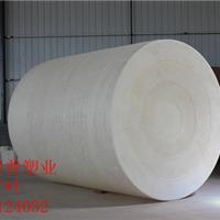 供应20吨云南兰州化工储罐 20吨双氧水储罐
