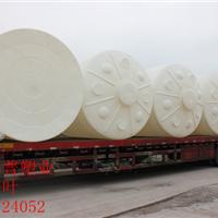 供应15吨塑料水塔 15立方铜仁塑料水箱