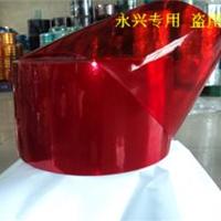 供应焊接防护帘