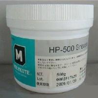 ��Ӧȫ��PFPE)HP-500