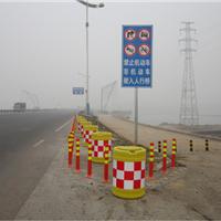 济南中通交通设施有限公司