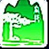 青岛富邦木业有限公司