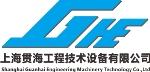 上海贯海工程技术设备有限公司