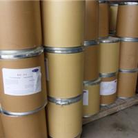 供应粉末聚羧酸减水剂SC-11