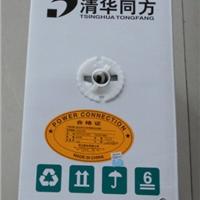 供应清华同方超五类非屏蔽低烟无卤网线报价
