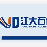供应环烷油  环保橡胶油