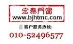 金鼎宏泰(北京)节能门窗有限公司