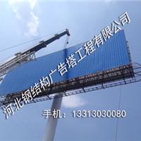 廊坊单立柱广告塔工程有限公司