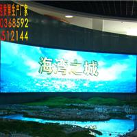 供应北京海湾之城电子大屏幕直销,最便宜